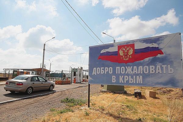 Украинцы бегут в Крым