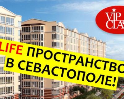 Как дела в среднем сегменте строительства в Севастополе?