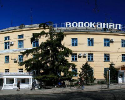 В Севастополе открылся новый расчётно-кассовый центр ГУПС «Водоканал»