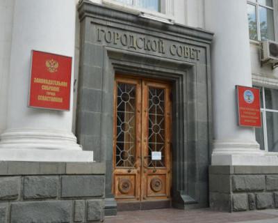 Депутаты Заксобрания Севастополя заступились за семьи, которые пострадали от действий украинских властей