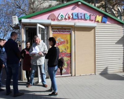 В Севастополе демонтируют незаконные НТО