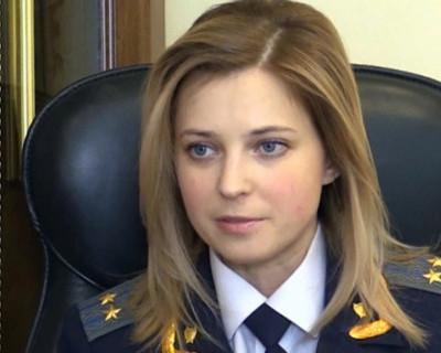 Срочно! Важное заявление прокурора Крыма