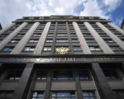 Госдума РФ изменит нормы законодательства о госзакупках для строительства объектов ФЦП в Севастополе