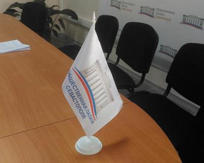 Севастополь совсем скоро окажется в центре скандала!