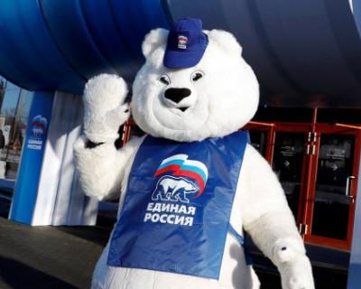 Единороссы увеличили расходы на руководство партии за счет отказа от благотворительности