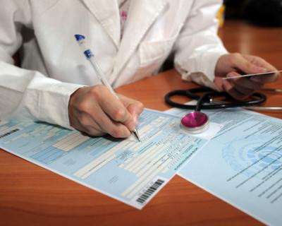 В России кардинально изменят систему оплаты больничных и отпусков