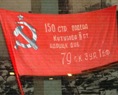 Олег Гасанов и Татьяна Неустроева внесли проект закона «Об использовании копии Знамени Победы в городе Севастополе»
