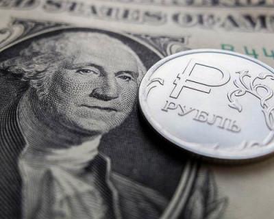 Курс российской валюты к доллару может достичь 85 рублей