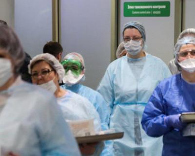 В Москве выявлено еще три случая заболевания коронавирусом