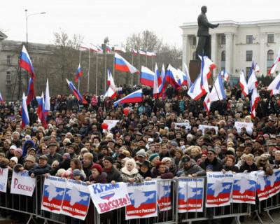 Власти Крыма могут ограничить торжества и мероприятия, посвященные «Русской весне»