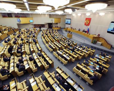 Госдума рассмотрит вопрос о проведении досрочных выборов парламента