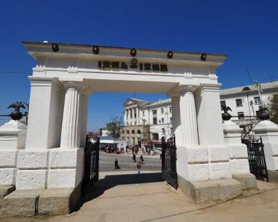 В Севастополе пройдет культурно-патриотический фестиваль «Мы вместе!»