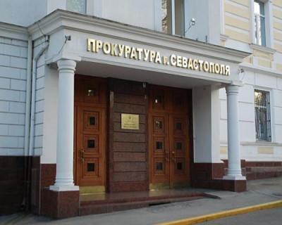 В Севастополе выявили коррупцию при госзакупках