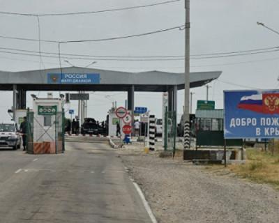 Украина закрывает границу с Крымом и ДНР/ЛНР
