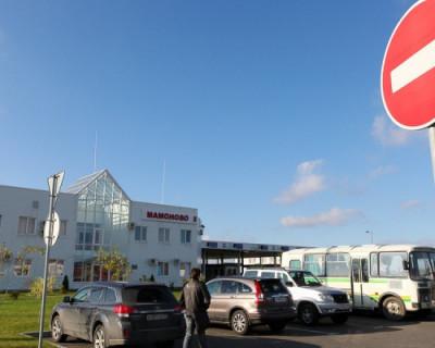 Правительство России вводит новые запреты на въезд в страну иностранцев