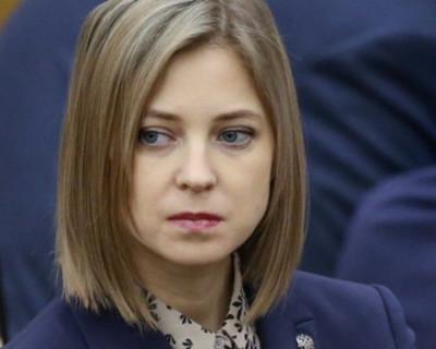 Наталья Поклонская разочаровалась в российской правовой системе
