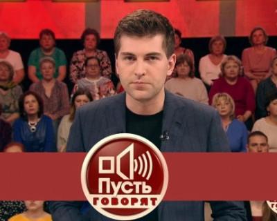 Шоу на Первом канале «Пусть говорят» пострадало из-за коронавируса