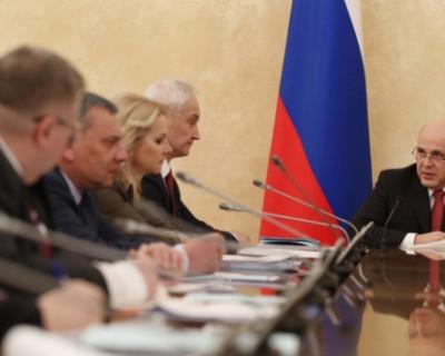 В России потратят 300 млрд рублей на борьбу с коронавирусом
