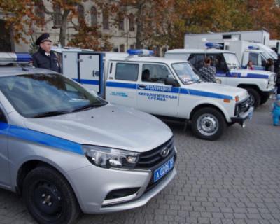 В Севастополе ограбили инвалида