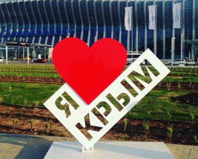 Флешмоб #крымроссия2020 в Instagram (ВИДЕО, ФОТО)