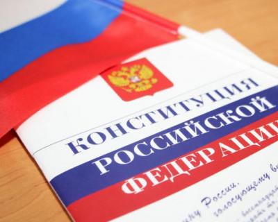 Голосование о поправках в Конституцию РФ может быть перенесено на другую дату