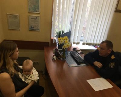 Выездной приём правоведов для севастопольских мам
