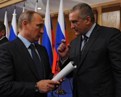 О чём говорили Владимир Путин и Сергей Аксенов