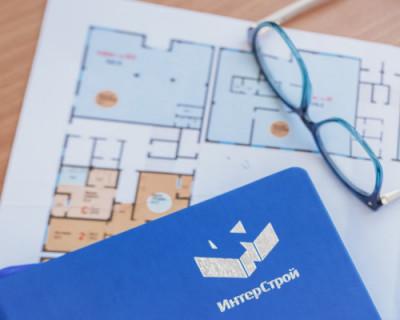 «ИнтерСтрой» предупреждает о повышении цен на квартиры с 1 апреля