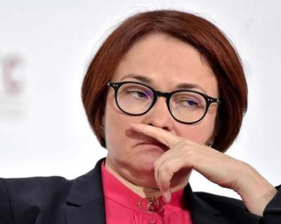 Российские власти не будут раздавать деньги гражданам