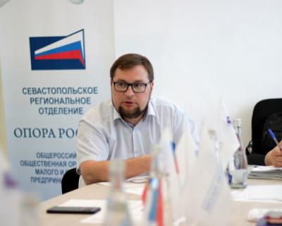 Предпринимателей Севастополя ждёт Могила
