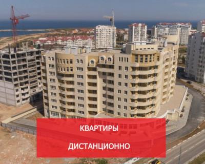 «ИнтерСтрой» рассказывает о том, как купить квартиру дистанционно