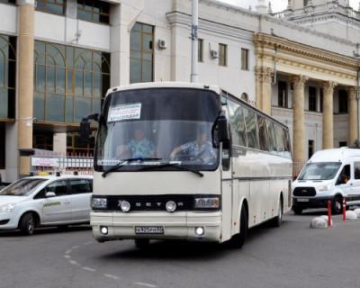 В связи с возможным заражением коронавирусом разыскиваются пассажиры автобуса Краснодар—Симферополь