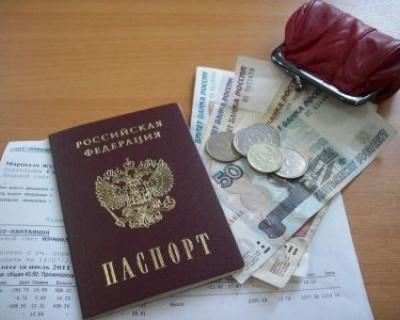 О механизме назначения и продления пособий и льгот в Севастополе