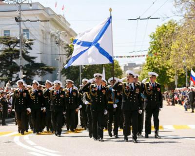 В Севастополе началась подготовка к параду 9 мая