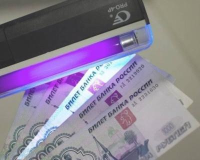 Наличные деньги в банках Крыма дезинфицируются ультрафиолетом