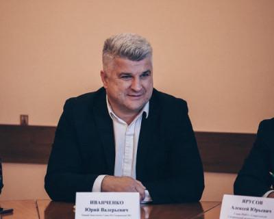 Юрий Иванченко: «Оставайтесь дома!»