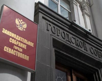 Севастопольские депутаты думают на 10 лет вперёд. Но это шутка