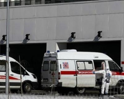 В России ведены штрафы за нарушение карантинного режима