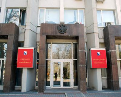 В пристройке здания правительства Севастополя произошел пожар (ФОТО)