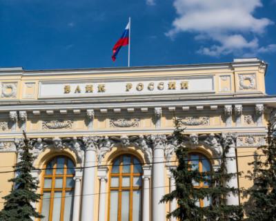 Центробанк предложил банкам работать удаленно