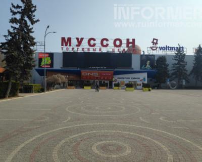 «Совсем не смешно». Как режим самоизоляции полностью изменил Севастополь (ФОТООТЧЁТ)