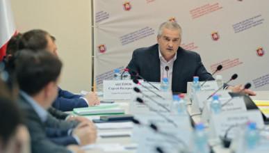 Госдума РФ отменила действие 44 ФЗ в Крыму и Севастополе?