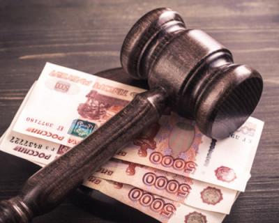 В России ввели наказание за нарушение карантина