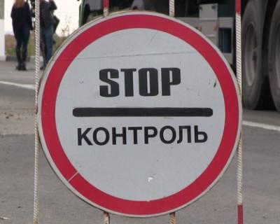 Пожилых крымчан просят не покидать свои дома и квартиры