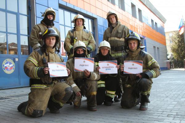 Спасатели Севастополя: «Мы работаем ради вас! Оставайтесь дома ради нас!»