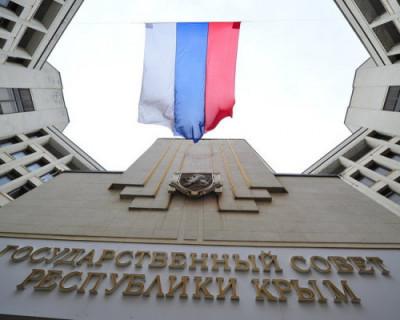 Депутаты Госсовета Крыма соберутся на срочную сессию