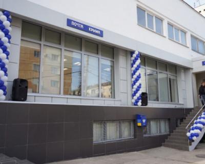 Севастопольские отделения почтовой связи прекращают работу с клиентами