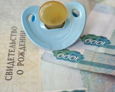 В Севастополе автоматически продлят выплаты при рождении первенца