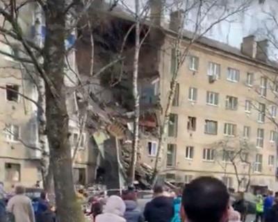Взрыв в Подмосковье: обрушилась часть пятиэтажного дома