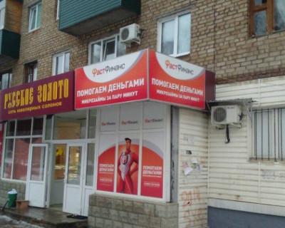 Житель Симферополя ограбил три офиса микрозаймов